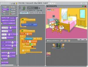 Scratch操作画面