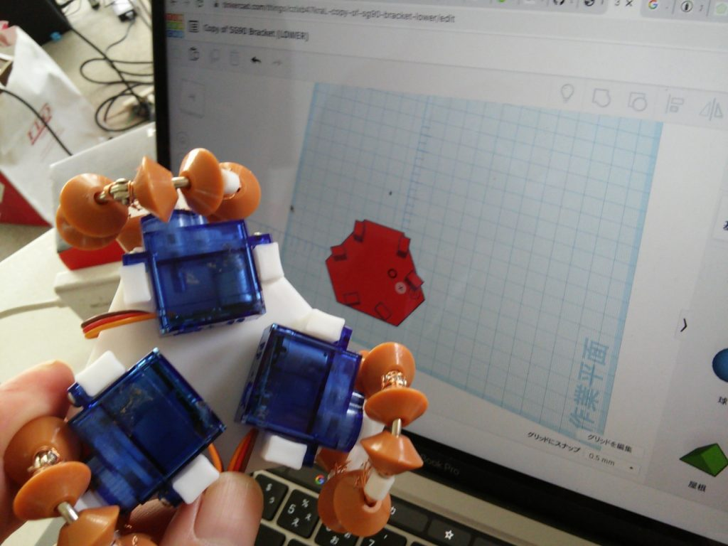 3Dプリント完成例